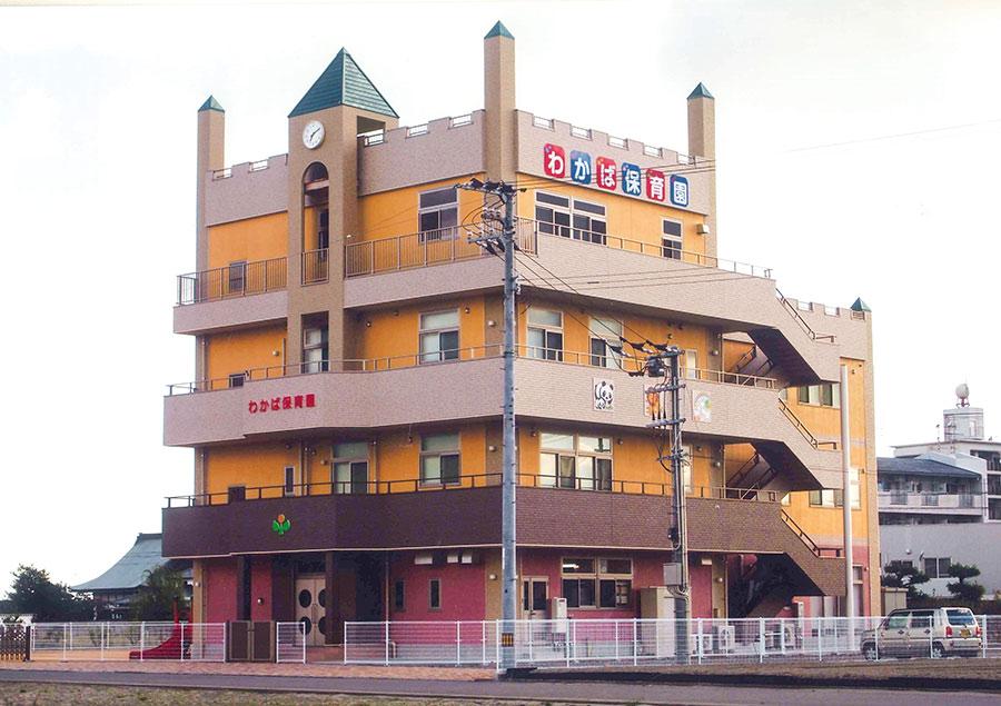 高建設 施工実例(徳島市わかば保育園)1